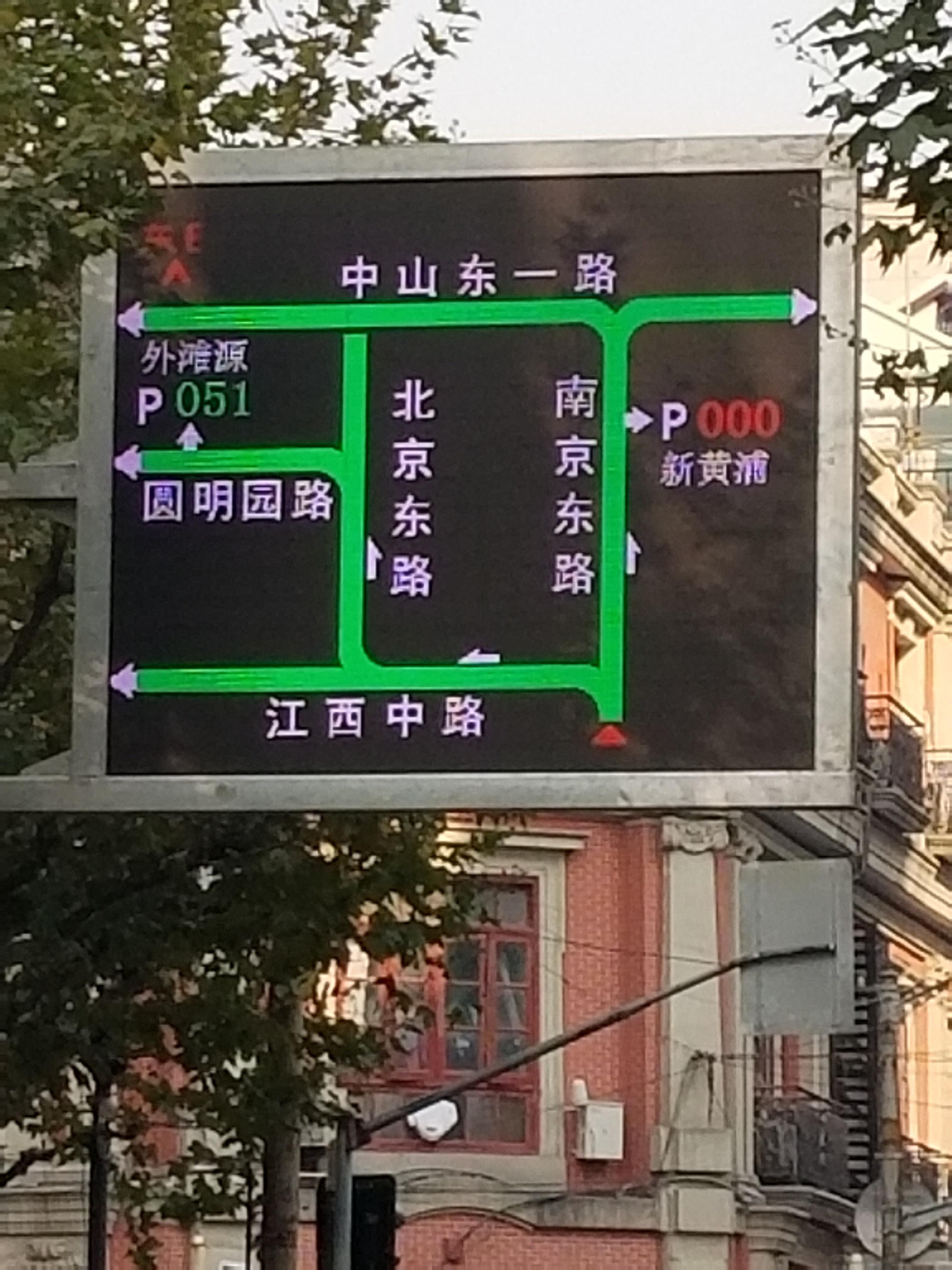 Shanghai1.jpg